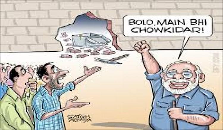 'আমিও চৌকিদার': আজকের সময়ে মগজ ধোলাইয়ের নতুন মন্ত্র