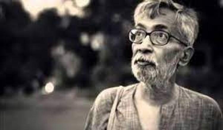 নবারুণোদয়